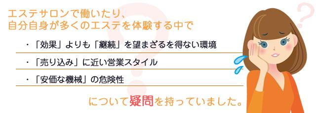 01question